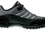 Gaerne Vialta MTB, pantofi MTB