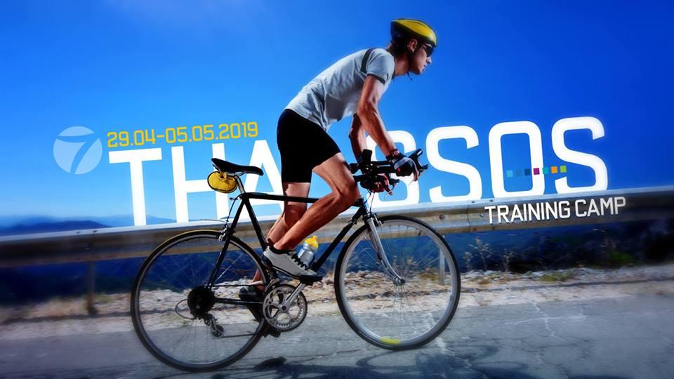 Seven Sport Club - tabara triatlon Thassos